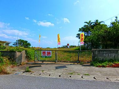 うるま市平良川 売地 4,784万円